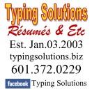 TSRE Logo 2015